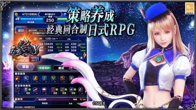 最终幻想勇气启示录3.0.000