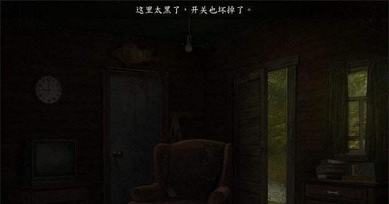 夜梦历险记女巫的监狱app制作网站