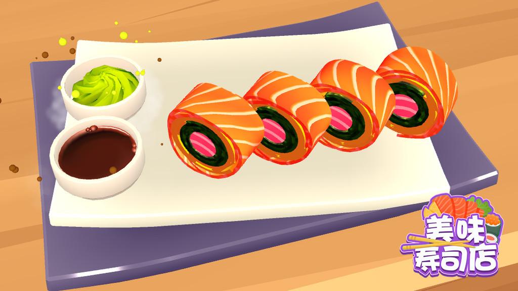 美味寿司店测试版