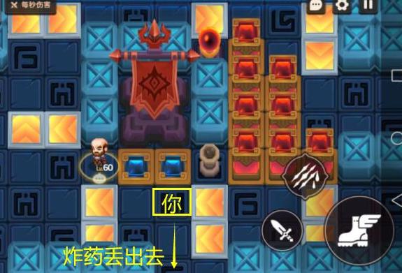 坎公骑冠剑迷宫48关通关方法详解
