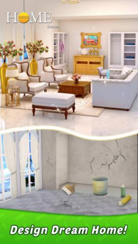 家园梦想设计