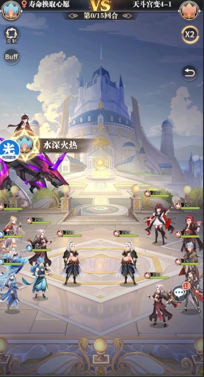 斗罗大陆武魂觉醒天斗宫变4-1通关阵容攻略
