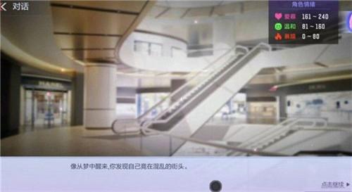 cf手游电竞女子学院云悠悠篇全章节攻略一览
