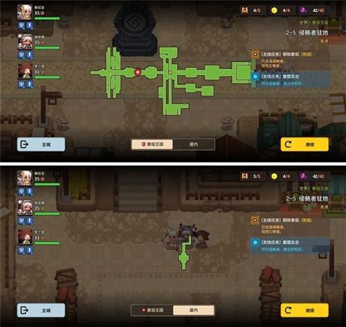 坎公骑冠剑2-5全收集图文攻略分享