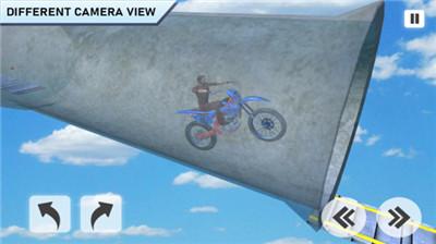 斜坡自行车特技