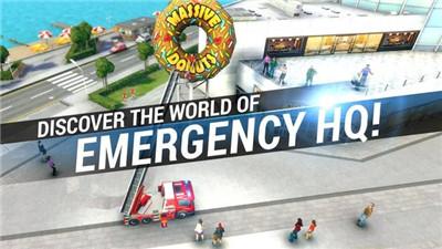 紧急任务HQ2021
