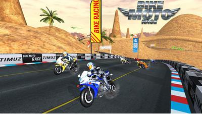 摩托车赛事