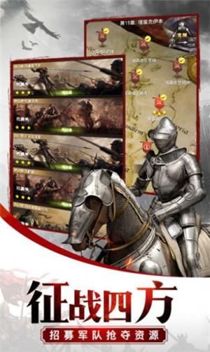 帝国战纪之战争崛起