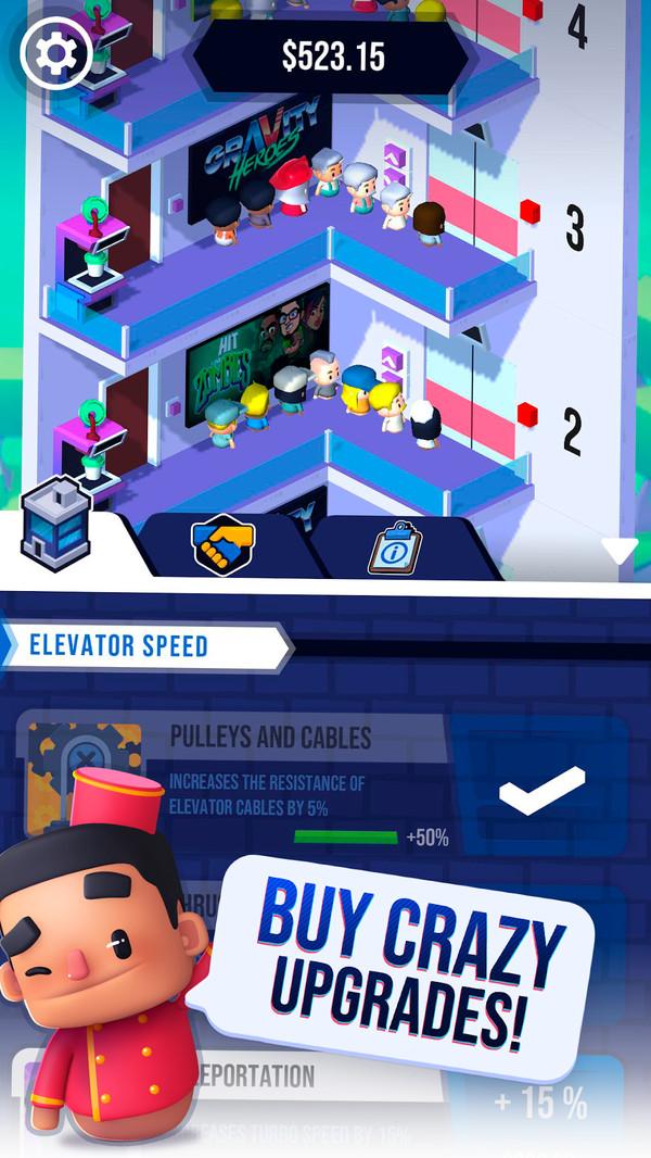电梯大师成都开发app