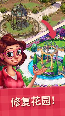 莉莉的花园汉化版