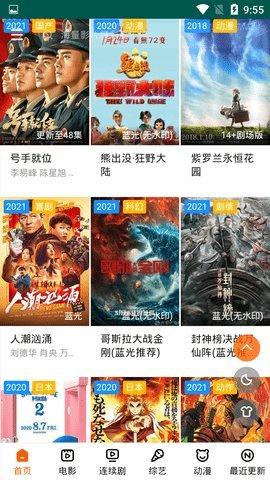 红谷影视手机app平台开发