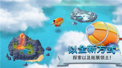 城市岛屿模拟中文版