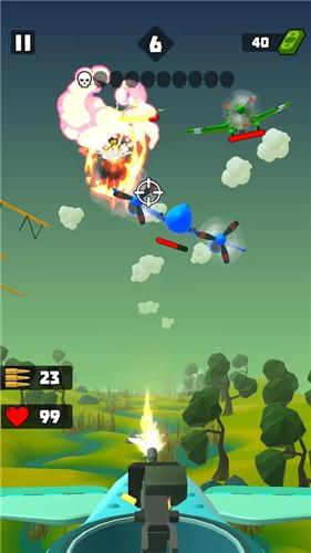 天空射击开发小的app