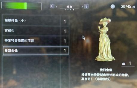 生化危机8贵妇金像有什么用 生化危机8贵妇金像用途一览