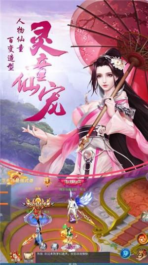 九清仙诀沈阳app开发