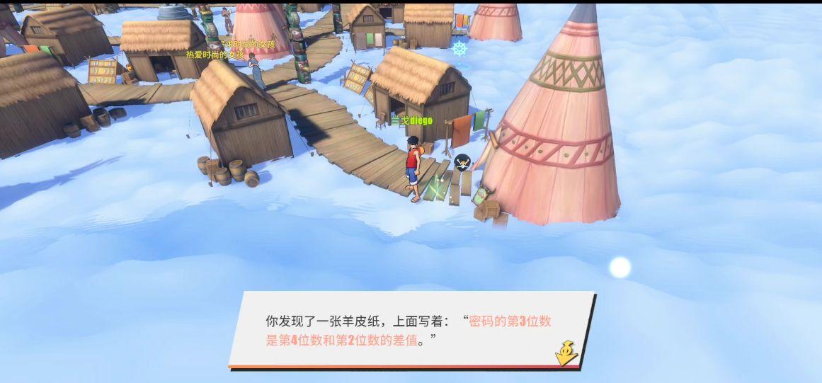 航海王热血航线空岛云隐村的宝箱位置及密码一览