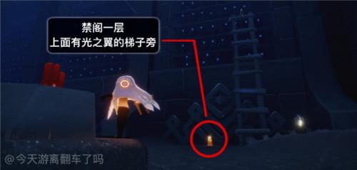 光遇5.17季节蜡烛位置分布一览