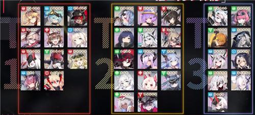 机动战姬聚变全部角色排名一览