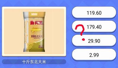 超市小达人红包版app开发都用什么