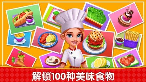 烹饪广场美食街