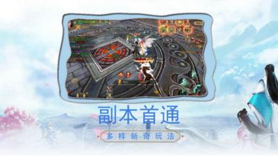 九世元婴浙江app开发