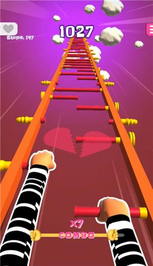 掘地爬梯校园app开发