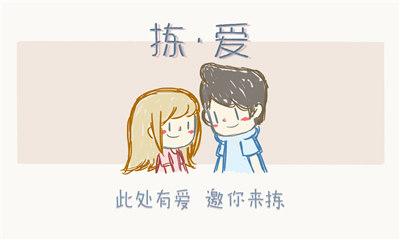 拣爱中文版