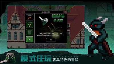 魔法洞穴2手机版
