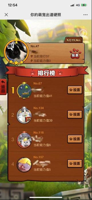 部落冲突|涂鸦艺术、福利大曝光-英雄配战宠,冲!