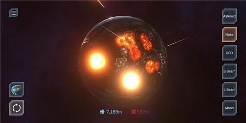 行星破坏模拟器2中文版南京app开发公司