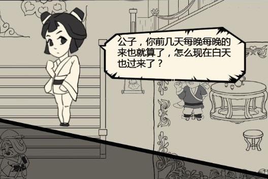 暴走英雄坛林仙儿攻略任务流程分享