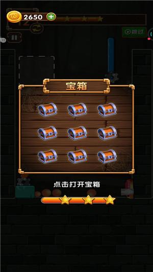 老太婆萌萌哒app软件程序开发
