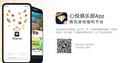 天刀手游官方交易平台名字及地址分享