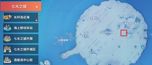 航海王热血航线七水之城回忆点位置一览