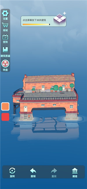 水乡小镇创造制作开发app