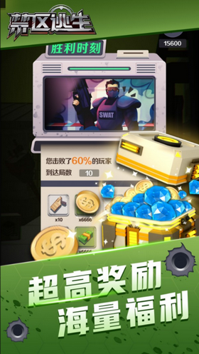 抖音禁区逃生南京app开发公司