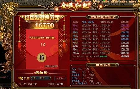 热血传奇秒卡版云南app开发