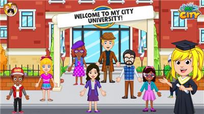 我的城市大学开发app软件公司有哪些