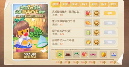 摩尔庄园手游金豆获取方式及作用一览