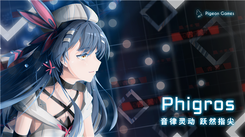Phigros1.6.8