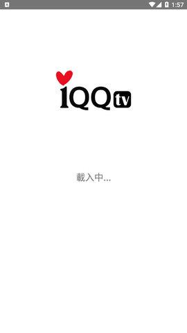 IQQTV视频