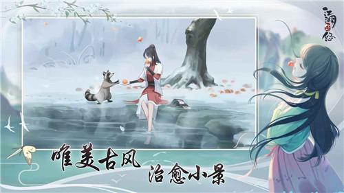 江湖悠悠2.0.0
