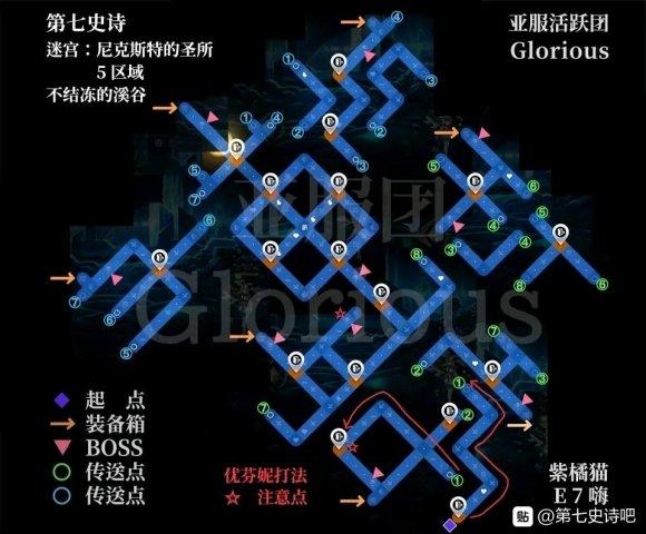 第七史诗迷宫3-1地图分享