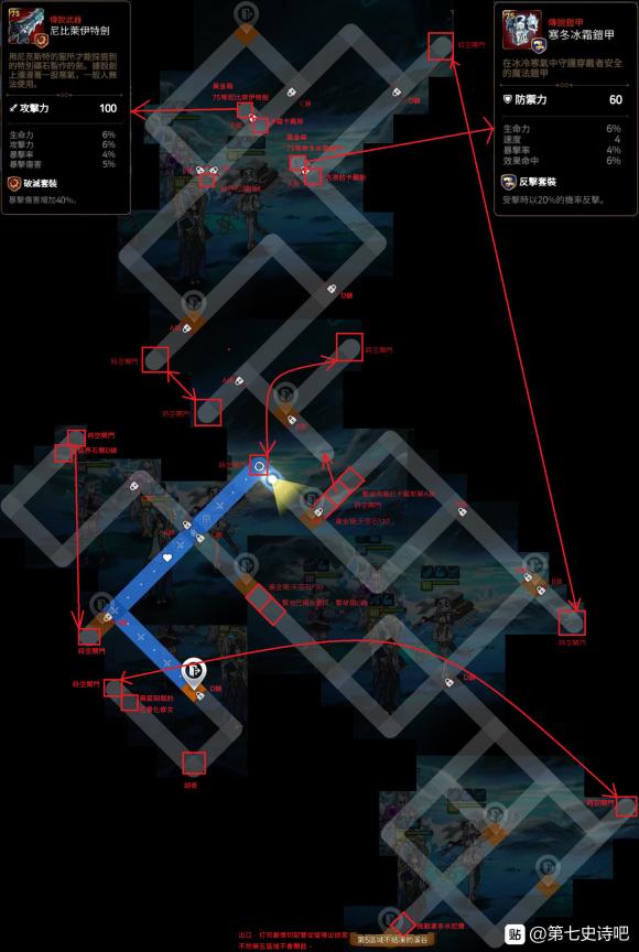 第七史诗迷宫3-4路线图分享