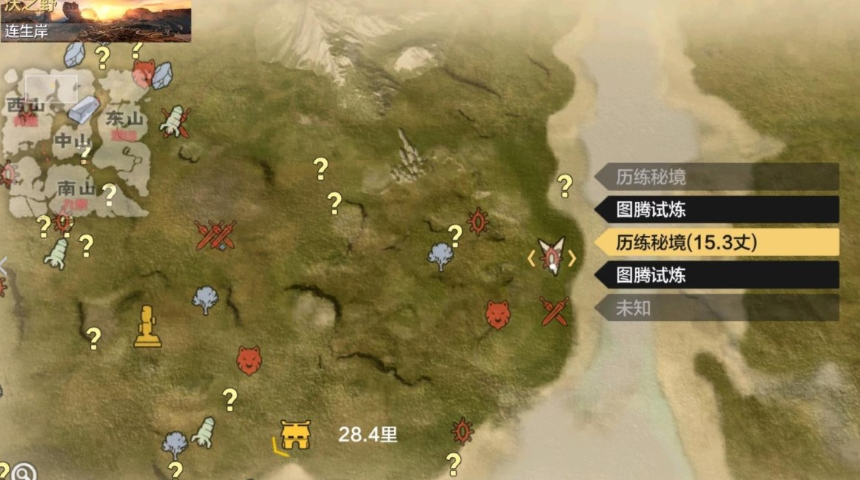 妄想山海副栉龙具体刷新位置介绍