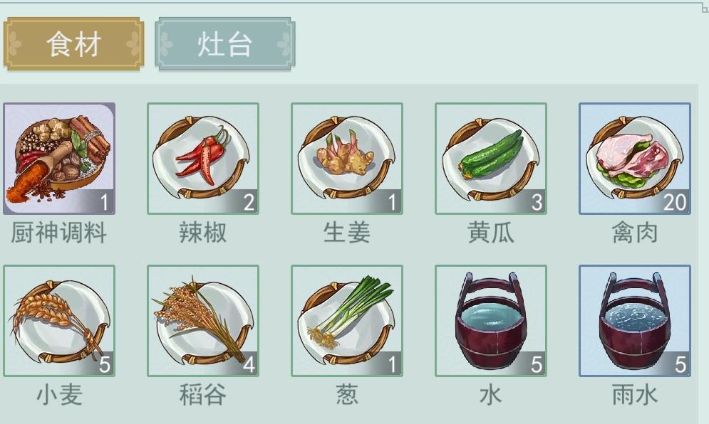 江湖悠悠黄焖鸡食谱配方一览
