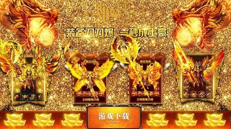 """377灭神传奇app开发中心"""""""