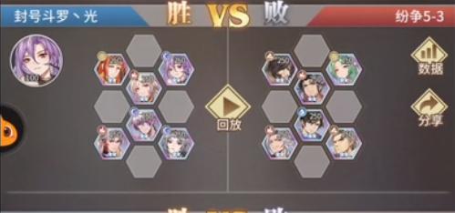 斗罗大陆武魂觉醒纷争5-3通关阵容攻略