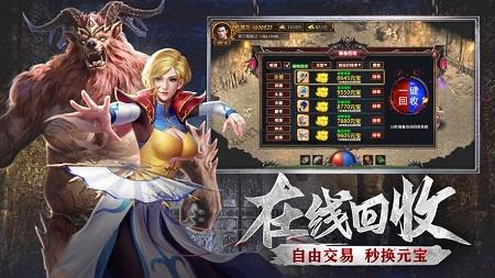 """80暗黑光芒公益三职业制作手机app软件"""""""