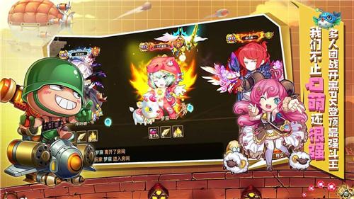 炮炮兵x斗斗堂IP梦幻联动正式官宣 iOS今日强势上线